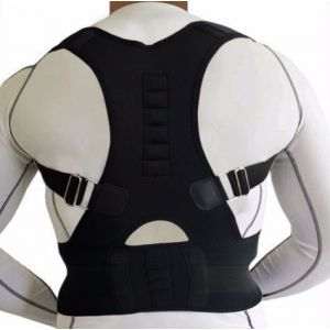 Rückenbandage Rückenhalter Haltungskorrektur Geradehalter Rückenstütze